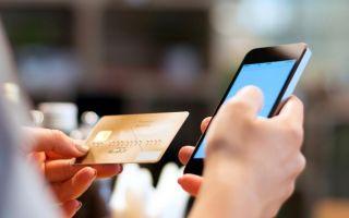 как перевести деньги с карты сбербанка на яндекс деньги через смс