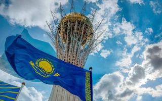 Перевод средств из России в Казахстан: доступные способы