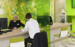 Нюансы и порядок заполнения назначения платежа в Сбербанк Онлайн