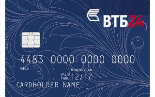 Порядок оплаты телефона с карты ВТБ 24 через телефон