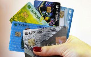 Оплата за телефон с карты Сбербанка: алгоритм действий