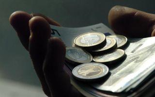Оплата госпошлины за развод: доступные способы