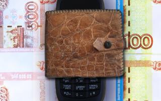 Процедура перевода денег с Билайна на Киви кошелек