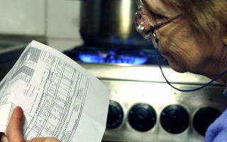 Оплата за газ через Сбербанк Онлайн: удобные способы