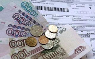 Удобные способы оплаты квитанции