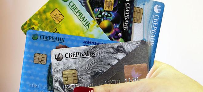 Как снять деньги с карты сбербанка без банкомата Получить.