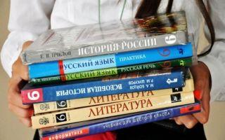 Порядок оплаты учебников через интернет-банкинг