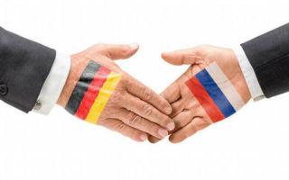 Основные способы перевода денег в Германию