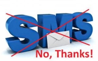 Порядок отключения смс-информирования Киви