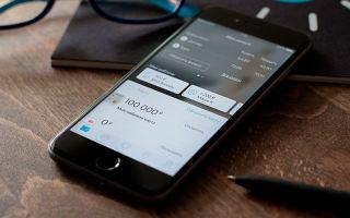 Порядок перевода средств с карты Сбербанка на карту МТС через телефон 900