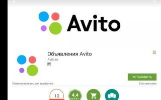 Нюансы вывода средств с кошелька Авито