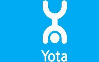 Оплата Йоты через Онлайн Сбербанк: доступные способы