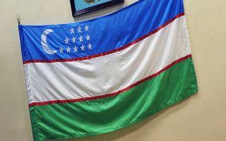 Перевод денег из России в Узбекистан: доступные способы