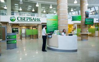 Перевод средств на карту Сбербанка: популярные и удобные способы
