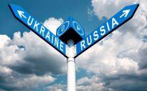 Перевод денег на Украину из России: доступные способы