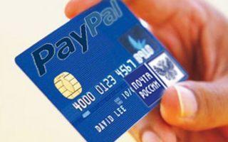 Пополнение PayPal с карты Сбербанка: пошаговая инструкция