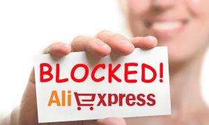 Оплата на АлиЭкспресс: возможные причины, почему не проходит платеж
