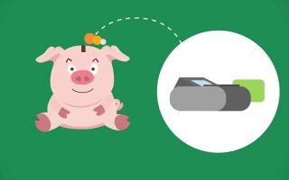 Способы снятия денег с «Копилки» ПриватБанка