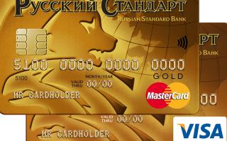Оплата кредита Русский Стандарт без комиссии: удобные способы