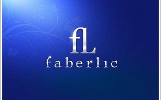 Порядок пополнения счета Фаберлик через Сбербанк Онлайн