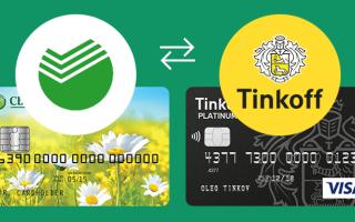 Способы перевода денег на карту Тинькофф без комиссии