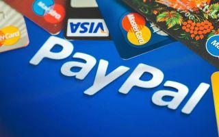 Вывод денег с PayPal на карту: доступные способы