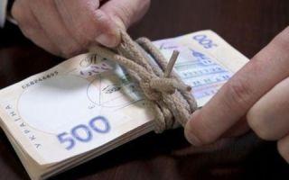 Перевод денег из Германии в Россию: доступные способы