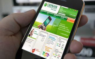 Порядок пополнения Киви кошелька через онлайн Сбербанк