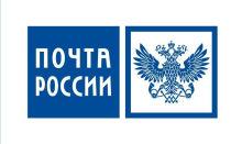 Принцип работы наложенного платежа Почты России