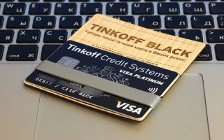 Способы снятия средств с карты Тинькофф без комиссии