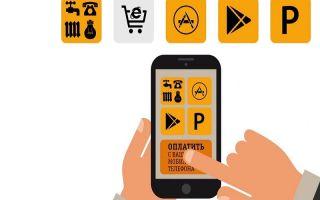 Порядок пополнения «Мобильного платежа» Билайн