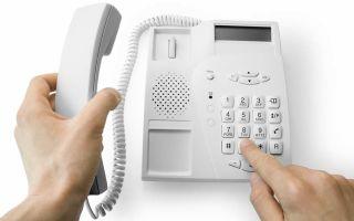 Порядок оплаты домашннго телефона Ростелеком через Сбербанк Онлайн