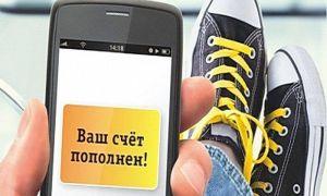 """""""Обещанный платеж"""" на Билайне: порядок использования услуги при минусе"""