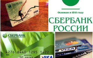Порядок вывода средств с Яндекс.Деньги на карту Сбербанка без комиссии