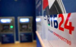 Способы перевода средств с карты ВТБ на карту Сбербанка