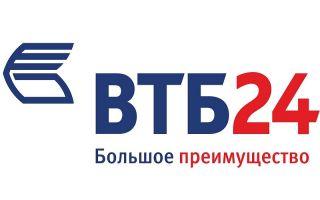 Банки-партнеры ВТБ24: особенности снятия денег без комиссии