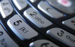 Порядок замены номера телефона в Яндекс.Деньги, если старый утерян