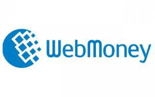 Процедура получения персонального аттестата WebMoney