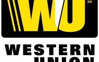 Данные, которые нужны для перевода Western Union
