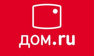 Способы оплаты интернета Дом.ру
