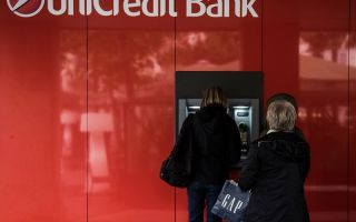 Банки-партнеры ЮниКредит банка, особенности снятия денег без комиссии