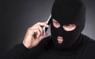 Способы мошенничества с мобильным телефоном