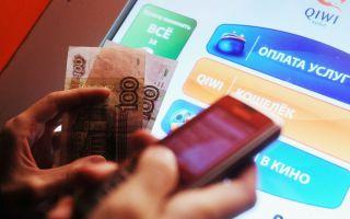 Снятие денег с Киви кошелька наличкой через терминал: порядок действий
