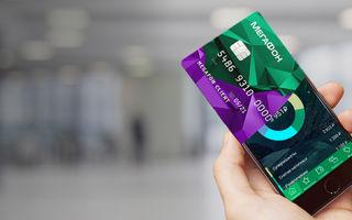 Порядок перевода денег с Мегафона на Мегафон