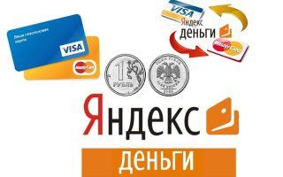 Процедура восстановления платежного пароля Яндекс.Деньги