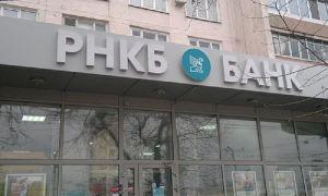 Процедура перевода денег с Киви на РНКБ карту
