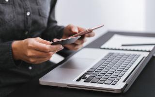 Порядок оплаты коммунальных услуг с помощью интернет-банкинга Беларусбанк
