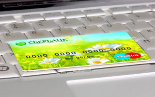 Оплата кредита Восточный экспресс банк через карту Сбербанка: доступные способы