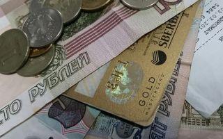 Особенности снятия денег с просроченной карты Сбербанка