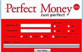 Перевод денег с Перфект Мани на Перфект Мани: подробная инструкция